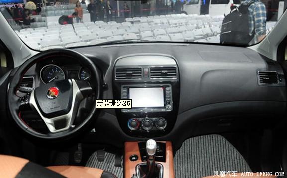 2014广州车展:新款景逸x5售7.99万起